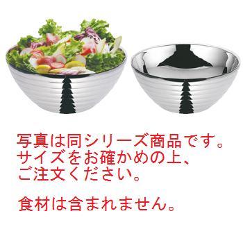 18-8 サラダボール/ライン ダブルウォール 23cm【食器】【ボウル】
