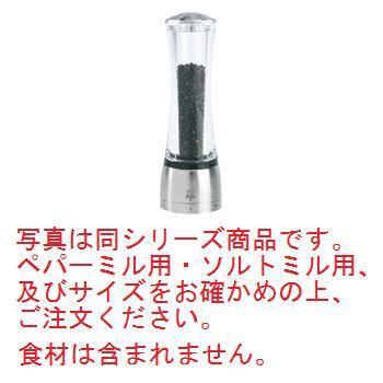 プジョー ソルトミル ダマン 25458 21cm【PEUGEOT】