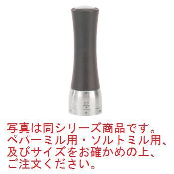プジョー ペパーミル マドラス 25205 16cm【PEUGEOT】