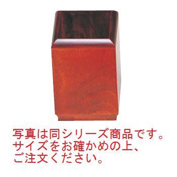 木製 はし立て SB-602(小)