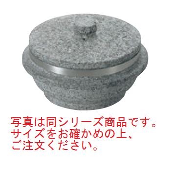 長水 遠赤 石焼釜(石蓋付)補強リング付 22cm【代引き不可】【ビビンバ】【石器】