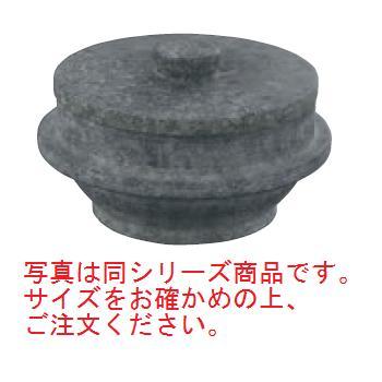 長水 遠赤 石焼釜(石蓋付)補強リング無 22cm【代引き不可】【ビビンバ】【石器】
