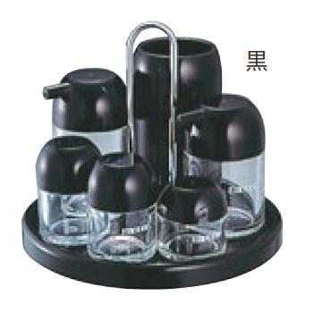 キノコ カスターセット 7PCS K-5108 黒【調味料入れ】