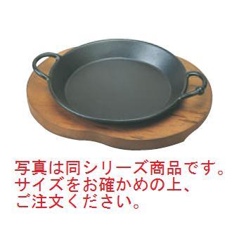 アサヒ 鉄 ステーキ皿 グルメパン 24cm A-203-48【ステーキ皿】