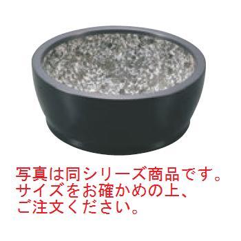 ハードコート 石焼ビビンバ アルミ枠付(艶消ブラック)21cm【ビビンバ】【石器】