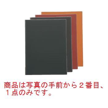 えいむ ピン付革メニューブック LB-661 大 ブラウン【メニューブック】【お品書き】【メニューファイル】