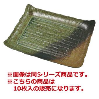 プラ容器 筑後(10枚入)特大 民芸陶器風【弁当容器】【プレート】【皿】