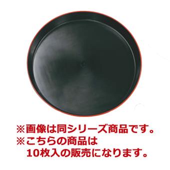 市松 プラ容器 黒赤フチ 40(10枚入)本体【弁当容器】【プレート】【皿】