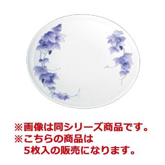 プラ容器 高台皿(5枚入)尺2 ぶどう【弁当容器】【プレート】【皿】