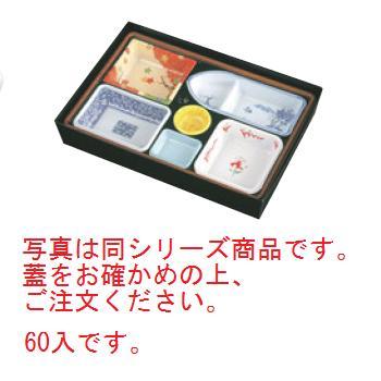 器美の追求 紙BOX AS-130-A 紫雲(60入)【弁当容器】【プレート】【皿】