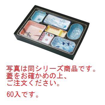 器美の追求 紙BOX AS-130-B 碧雲(60入)【弁当容器】【プレート】【皿】