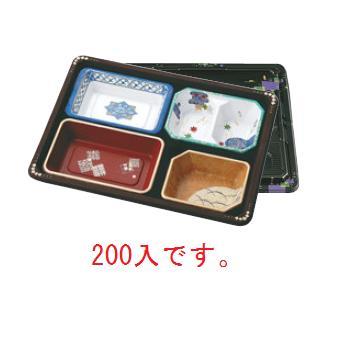 器美の追求 会席膳セット 蓋三彩 T-103A(200入)【弁当容器】【プレート】【皿】