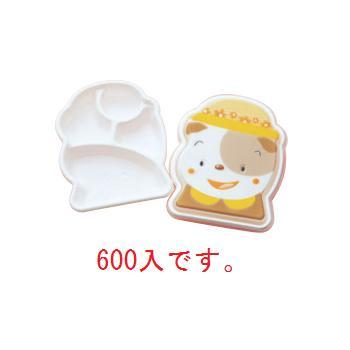 器美の追求 耐熱容器 アニマルランチセット YF-2 いぬ(600入)【弁当容器】【プレート】【皿】