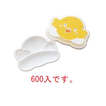 器美の追求 耐熱容器 アニマルランチセット YF-3ひよこ(600入)【弁当容器】【プレート】【皿】