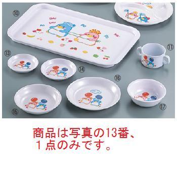 お子様食器 ベン&ベティー 小皿 BB-24