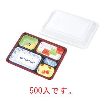 器美の追求 耐熱容器 T-90-70-B(500入)【代引き不可】【弁当容器】【プレート】【皿】