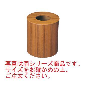 チーク ダストボックス 蓋付 大 952 205×H285【ごみ箱 】【ダストボックス】【ロビー用品】