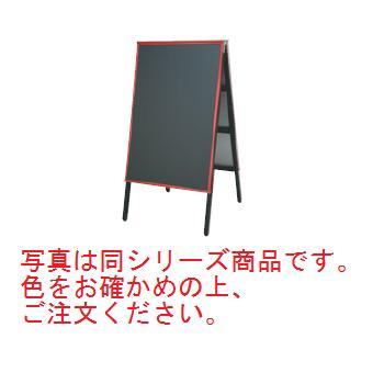 A型黒板アカエ AKAE-745 チョークブラック【立て看板】【黒板】【メニュー看板】