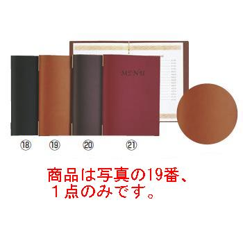 シンビ 皮製メニューブック KM-202-P 金茶【メニューブック】【お品書き】【メニューファイル】