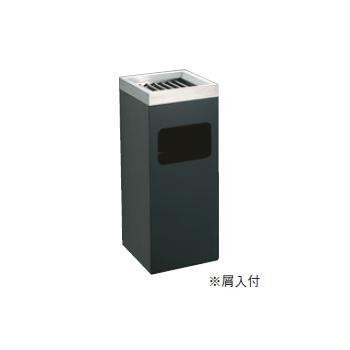 EBM 角 スモーキングダスト ブラック MKB-300SD【代引き不可】【灰皿】【スタンド灰皿】【ロビー用品】