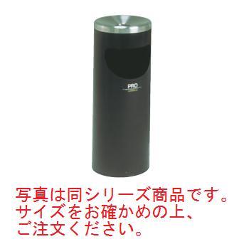 プロコスモス スモーキングスタンド(屑入付)黒 S SS2651106【灰皿】【スタンド灰皿】【ロビー用品】