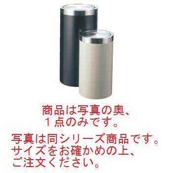 EBM 丸 ダストボックス ブラック MB-250D【代引き不可】【ゴミ箱】【ダストボックス】