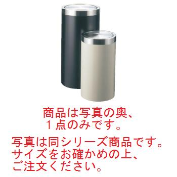 EBM 丸 ダストボックス ブラック MB-300D【代引き不可】【ゴミ箱】【ダストボックス】