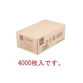 傘ぽん専用傘袋(4000枚入)【傘袋】【傘立て】【ロビー用品】