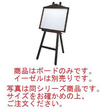 ニュータイプ ネオカラーウッディー NEO645KI 縦型 マーカー【メニュースタンド】【パネルスタンド】【立て看板】