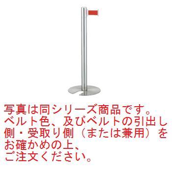 フロアガイドポール ベルトタイプ GY912 B レッド【パーテーション】【ガイドポール】
