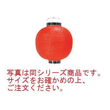 丸 ビニール提灯 無地 15号 赤 φ410×H580【飲食店提灯】【屋台】
