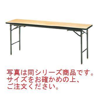 和机兼用 テーブル KB7360【代引き不可】【テーブル】【会議室用】【机】【ホール備品】