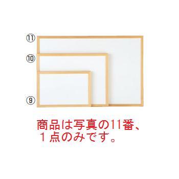 ホワイトボード 17803 C【ホワイトボード】