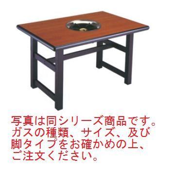 鍋物テーブル SCC-128LB(1287)22S ブラウン13A【代引き不可】【鍋物テーブル】