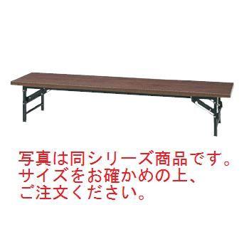 会議用テーブル ロータイプ折りたたみ ローズ色 KR1845NR【代引き不可】【テーブル】【会議室用】【折りたたみ式テーブル】【ホール備品】