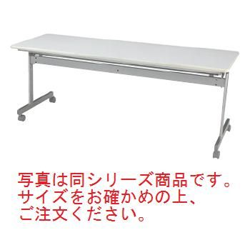 会議用テーブル 跳ね上げ式 ネオホワイト KS1560NW【代引き不可】【テーブル】【会議室用】【跳ね上げ式テーブル】【ホール備品】