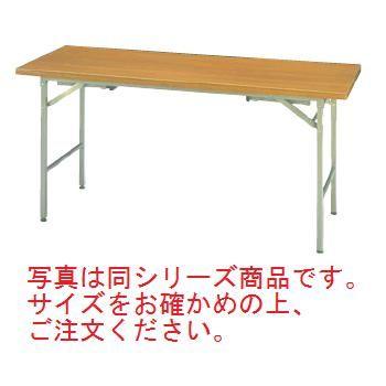 会議用テーブル ハイ・ロー2WAYタイプ チーク色 KRH1860NT【代引き不可】【テーブル】【会議室用】【折りたたみ式テーブル】【ホール備品】
