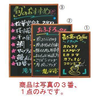 シンビ マーカーボード KS-12・N【マーカー用黒板】【看板】【ブラックボード】【メニューボード】【マーカー用ボード】