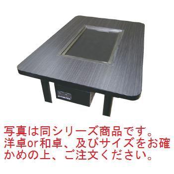 鉄板重層加熱式電気グリドルテーブルKTE-188E(洋卓式6人用)【代引き不可】【鉄板焼きテーブル】【グリドル】【電気式】【お好み焼き】【鉄板焼き】【焼きそば】