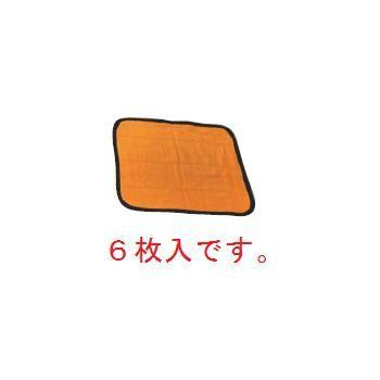 業務用サウナマット#416 ミニ(6枚入)400×500 ゴールド【サウナマット】【サウナ】【温泉】【ホテル】【旅館】