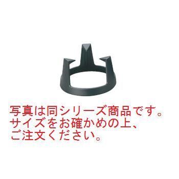 SE 鉄イモノ 三つ足 五徳 E-74 中 φ210×122【ごとく】【火鉢】【囲炉裏】