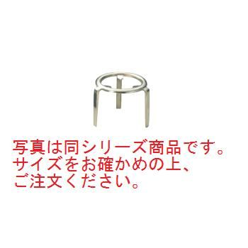 砲金鋳物 特製三本足 7寸【ごとく】【火鉢】【囲炉裏】