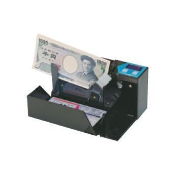紙幣カウンター エンゲルス4 AD100-01【代引き不可】【紙幣計算器】【紙幣カウンター】【お札カウンター】【マネーカウンター】