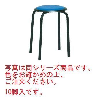 丸椅子 M-24T(10脚入)ブルー【代引き不可】【丸椅子】【パイプ椅子】【スチール椅子】【スタッキングチェア】【飲食店備品】【ホール備品】