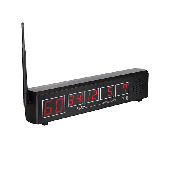 ワイヤレスコール 受信器 EWJ-T01