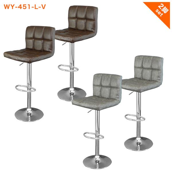 【送料無料】カウンターチェア  WY-451L-V ヴィンテージ 2脚セット 背もたれ付き【昇降式】【キッチンチェア】【カウンター椅子】【カウンターチェアー】【椅子】【チェアー】【ハイチェアー】【バーカウンター】
