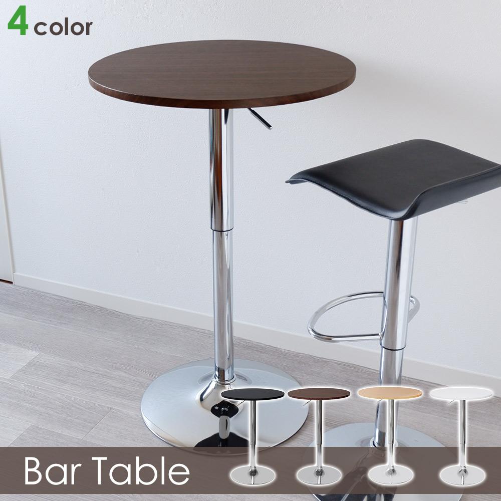 【直径60】木製 丸型 バーテーブル ウォルナット調 BT-01 【机】【サイドテーブル】【ターンテーブル】【昇降式テーブル】【ハイテーブル】【カウンターテーブル】【あす楽】