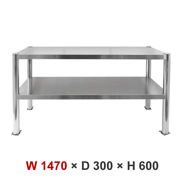 キッチン置き棚 ステンレス 業務用 W1500mm ※未使用品