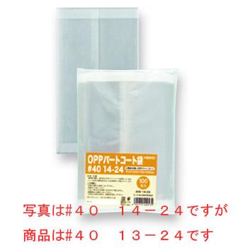 OPPパートコート袋(1000枚入) #40 13-24