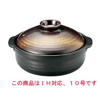 金華 だんらん 10号鍋 (IH対応)